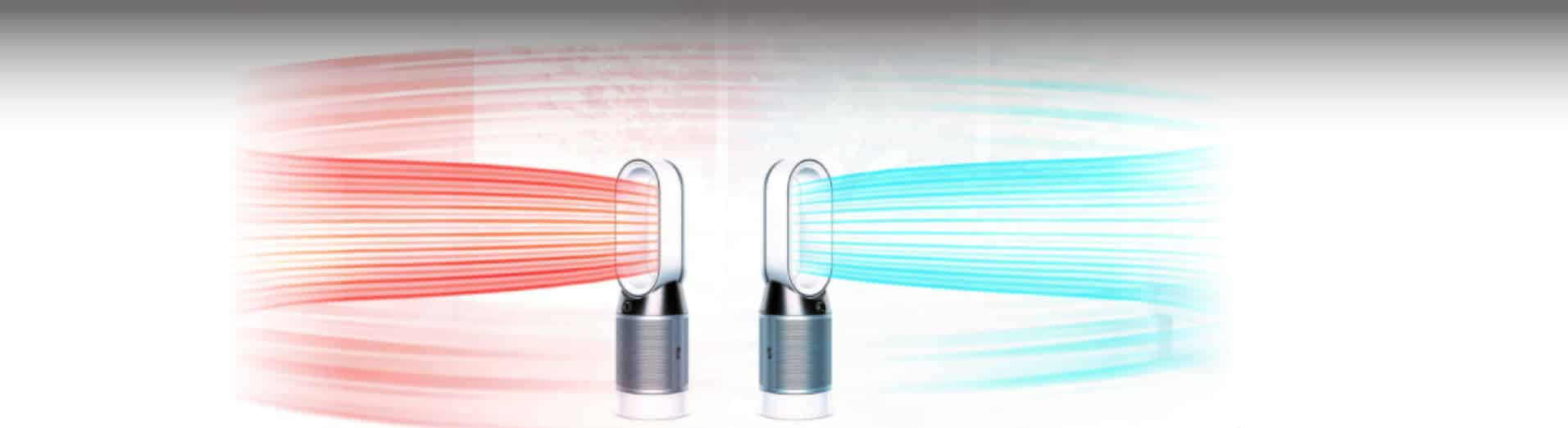 Dyson Pure Hot and Cool™